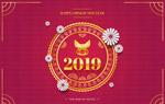 新年花卉装饰海报