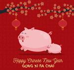 可爱春节粉色猪