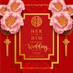 中式风格婚礼邀请卡