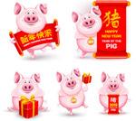 6款卡通猪