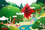 插画主题春节背景
