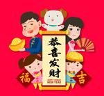 卡通春节家庭