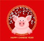 可爱猪和梅花