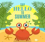卡通夏季沙滩螃蟹