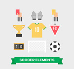 扁平化足球物品