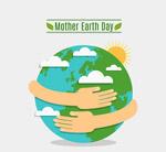 地球日怀抱地球的手臂