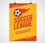 火焰足球联赛海报