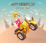 父亲节骑摩托车