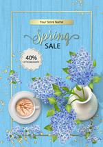 紫丁香春季促销海报