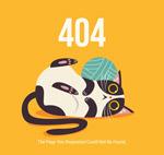 猫咪404错误页