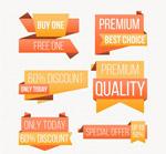 橙色促销标签