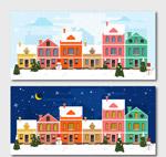 圣诞小城白天和黑夜