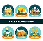 滑雪学校标签