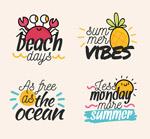 彩色夏季语言艺术字