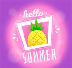 菠萝你好夏季艺术字