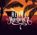 椰子树你好夏季艺术字