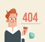 掉冰淇淋404错误页