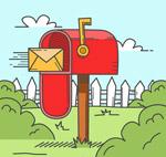 花园里的红色信箱