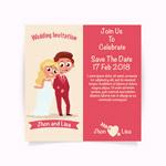 婚礼新人邀请卡