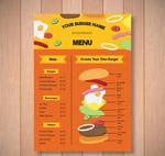汉堡包单页菜单