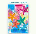 海星夏季派对海报