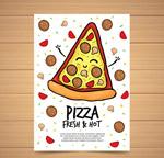 爱笑脸三角披萨宣传单