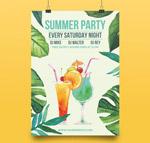夏季鸡尾酒派对海报