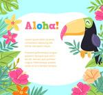 夏威夷花鸟边框