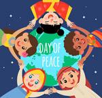 国际和平日儿童