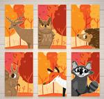 秋季森林动物卡片