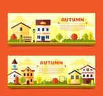 秋季房屋banner