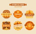 橙色秋季促销标签