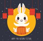 中秋节白兔和月饼