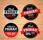 黑色星期五促销标签