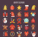 圣诞月月历设计