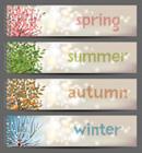 春夏秋冬四季横幅