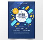 音乐节宣传单
