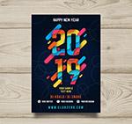 2019新年派对传单