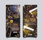 新年香槟酒banne