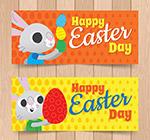 复活节banner