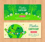 地球日banner