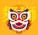 春节舞狮狮头