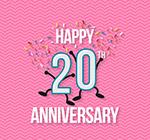 二十周年纪念日