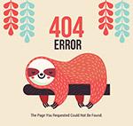 树懒404错误页