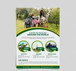 背包客旅行社传单