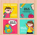 校园儿童卡片