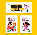 返校儿童和校车卡片