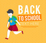 返校的背包男孩