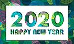 2020树叶新年艺术