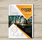 都市商务报告封面